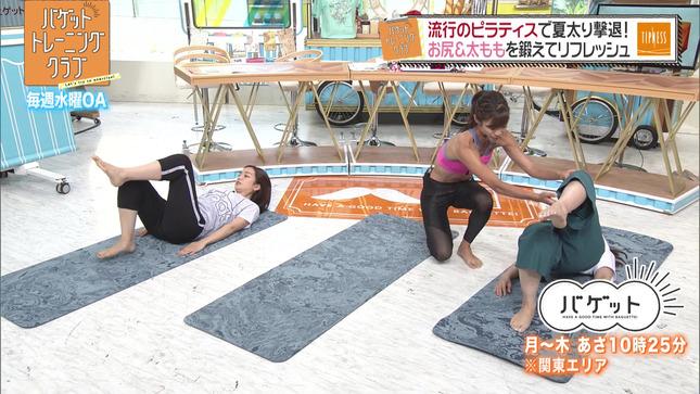 尾崎里紗 バゲット 後藤晴菜 15