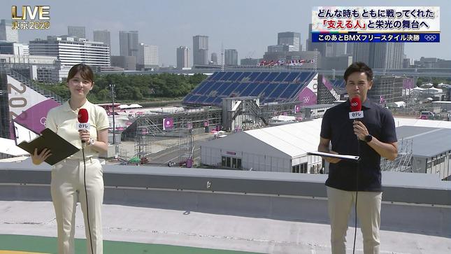 佐藤梨那 東京2020オリンピック 7