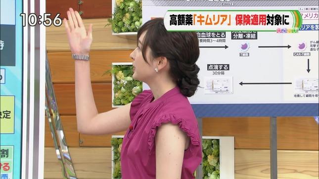 宇賀神メグ ひるおび! サンデー・ジャポン はやドキ! 14