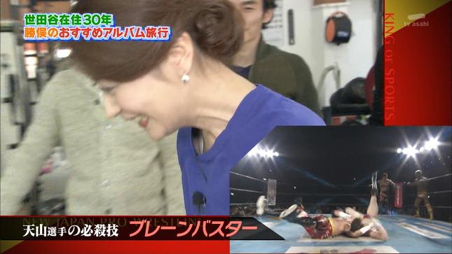 森葉子 ぷっすま ANNnews 01