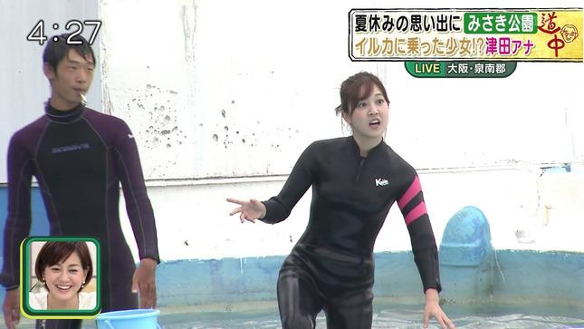津田理帆 キャスト 20