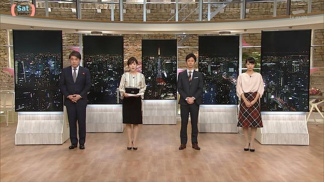 紀真耶 高島彩 サタデー・サンデーステーション 1