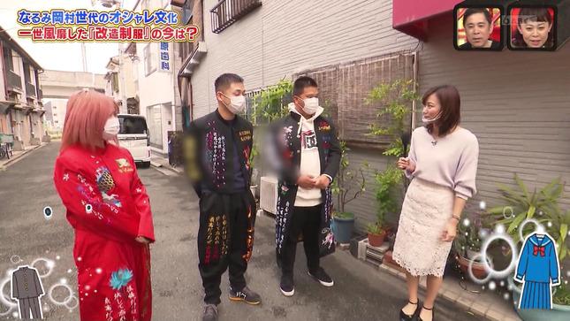 斎藤真美 過ぎるTV 18