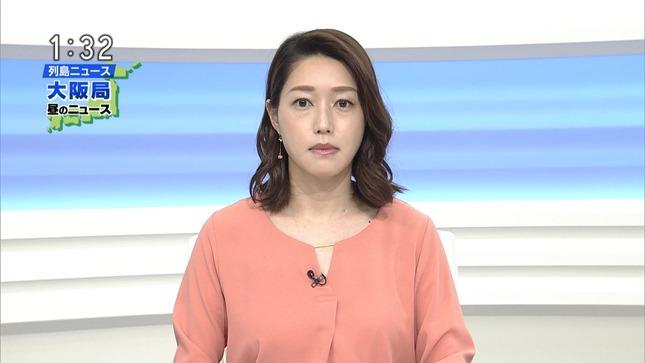 牛田茉友 おはよう関西 列島ニュース 1