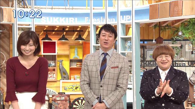 畑下由佳 スッキリ!! 深層NEWS 13