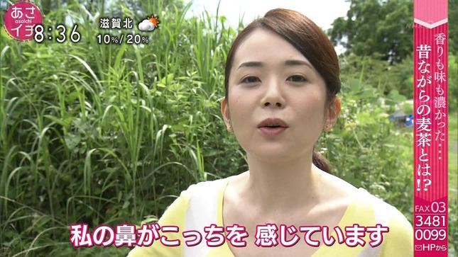 橋本奈穂子 あさイチ 6