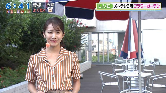 島津咲苗 デルサタ 鈴木ちなみ 2