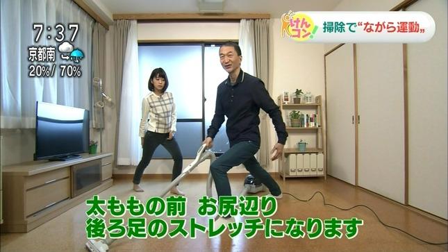 合原明子 おはよう日本 03
