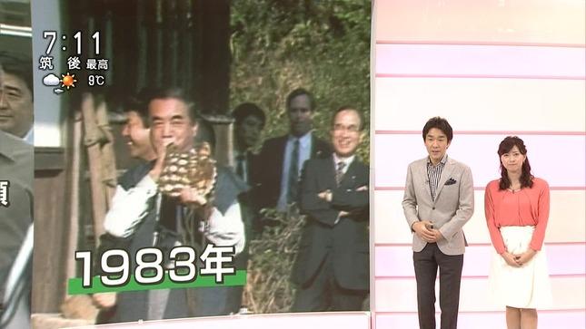 小郷知子 おはよう日本 クローズアップ現代+ 5