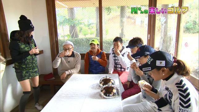 繁田美貴 所さんの楽しいゴルフ 11