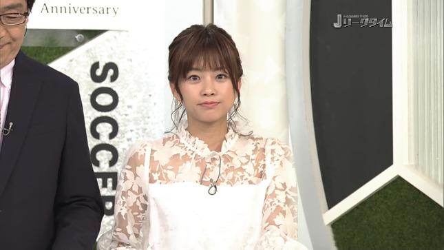 中川絵美里 Jリーグタイム 7