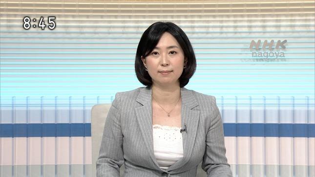 西堀裕美 NHKニュース 3