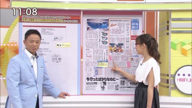 枡田絵理奈 ひるおび! 31