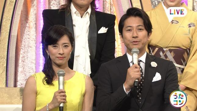 小郷知子 うたコン おはよう日本 3