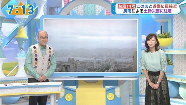斎藤真美 おはよう朝日土曜日です ABC NEWS 11