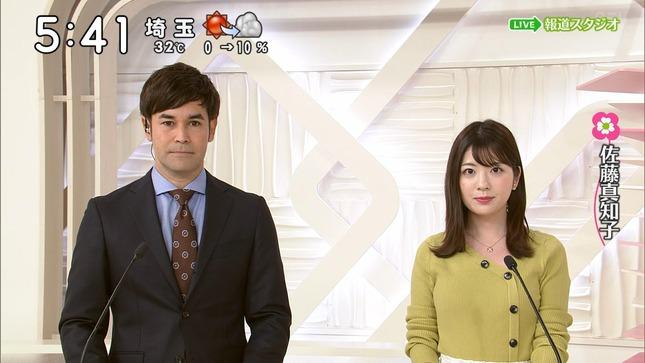 佐藤真知子 ズームイン!!サタデー 所さんの目がテン! 11