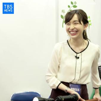 宇賀神メグ TBS NEWS 13