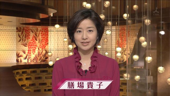 膳場貴子 News23X シースルー 01