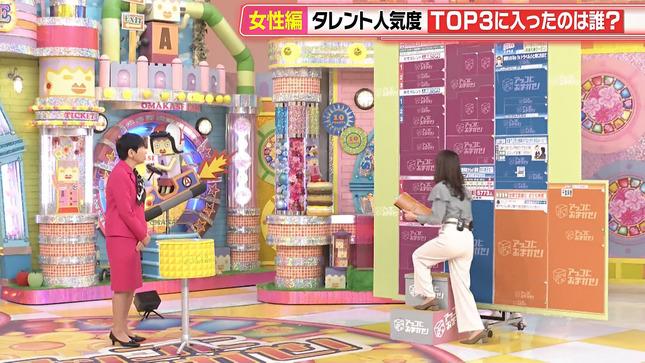 宇内梨沙 アッコにおまかせ!TBS秋の新番組プレゼン祭 3