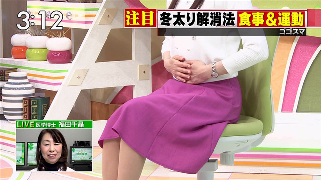 皆藤愛子 ゴゴスマ  林修の今でしょ!講座 8