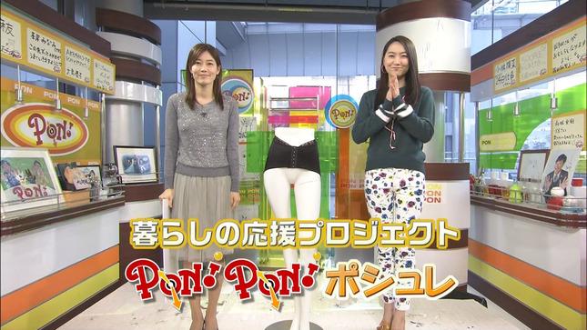 佐藤良子 PON! 10