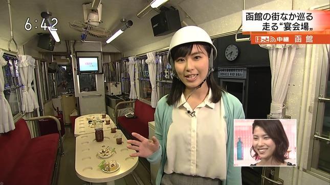 花田実咲 ほっとニュース北海道 10