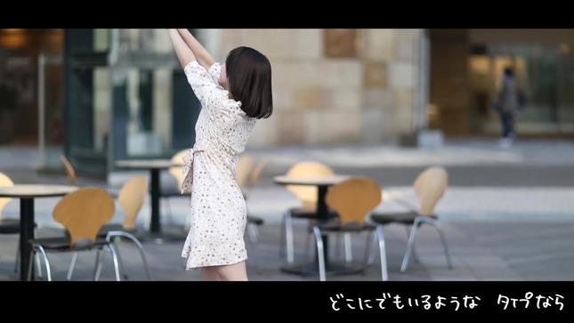 テレ朝 田中萌アナが本気でフル尺踊ってみた 27