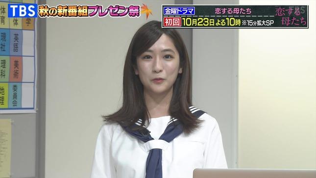 田村真子 TBS秋の新番組プレゼン祭 9