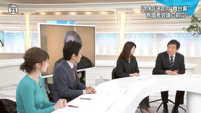 宇内梨沙 News23 ラストキス~最後にキスするデート 6