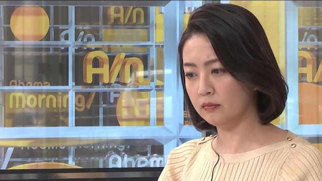 矢島悠子 AbemaMorning 3