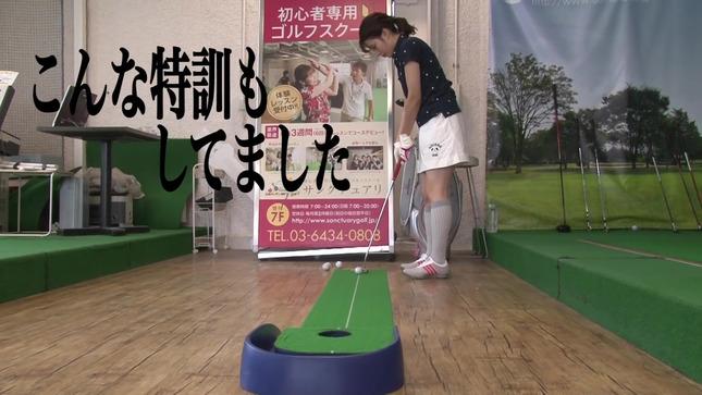 田中萌アナが120を切るまでの物語 1
