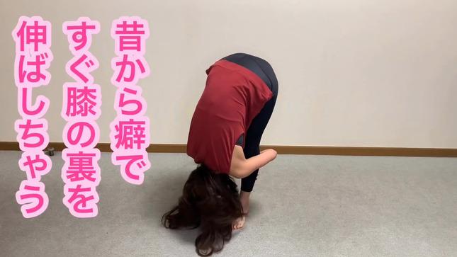 岡副麻希 まきまきチャンネル 24