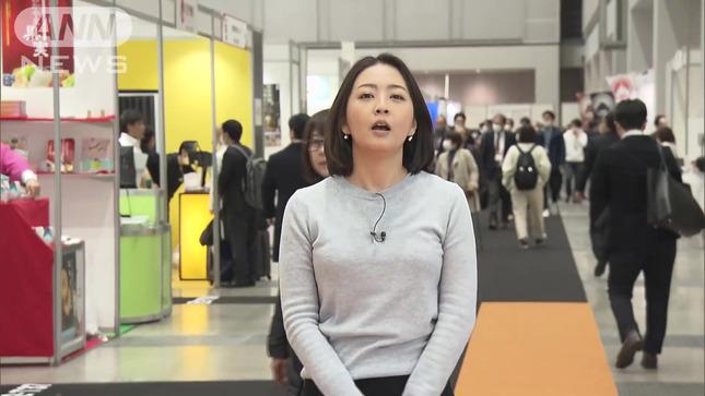 矢島悠子 スーパーJチャンネル 1