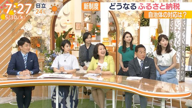 日比麻音子 あさチャン! ひるおび! 報道特集 11
