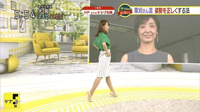 片山千恵子 ニュースシブ5時 9