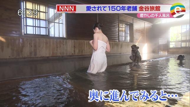 臼井佑奈 news every 静岡 12