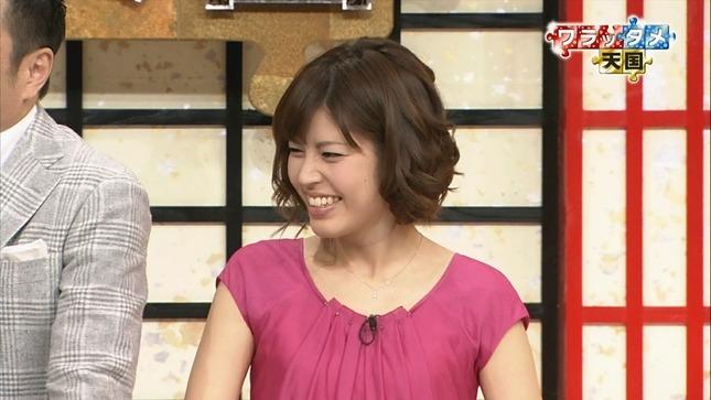 神田愛花 ワラッタメ天国 キャプチャー画像 01