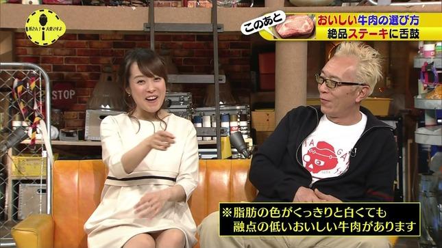 片山千恵子 所さん!大変ですよ リアル日本人! 4
