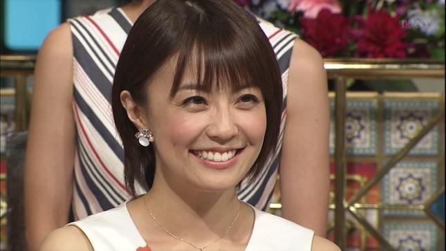 小林麻耶 さんま御殿3時間SP女子アナ軍団の逆襲! 01