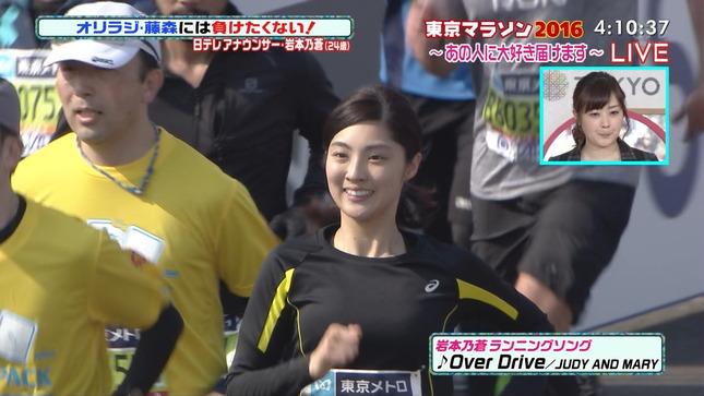 岩本乃蒼 東京マラソン2016 6