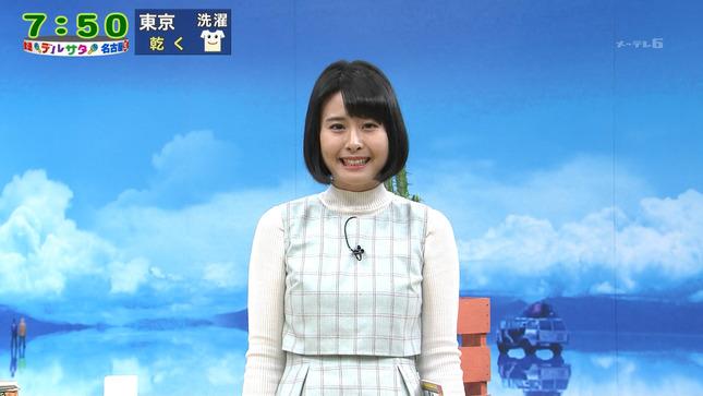 望木聡子 ザキとロバ ドデスカ! 13