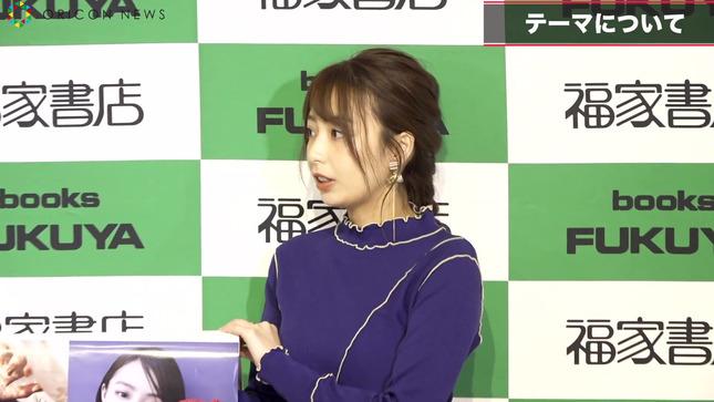 宇垣美里 2020カレンダー発売記念イベント 8