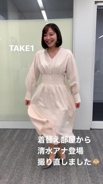 久冨慶子 Instagram 4