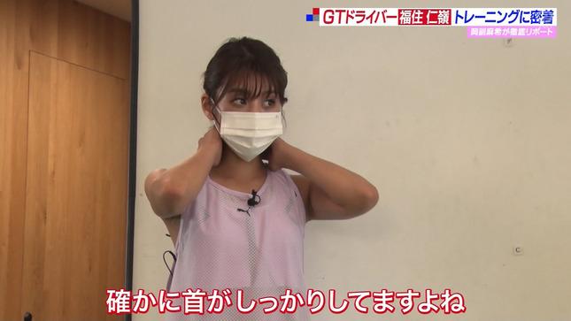 岡副麻希 SUPER GT+ 9