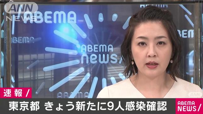 矢島悠子 ANNnews AbemaNews 9