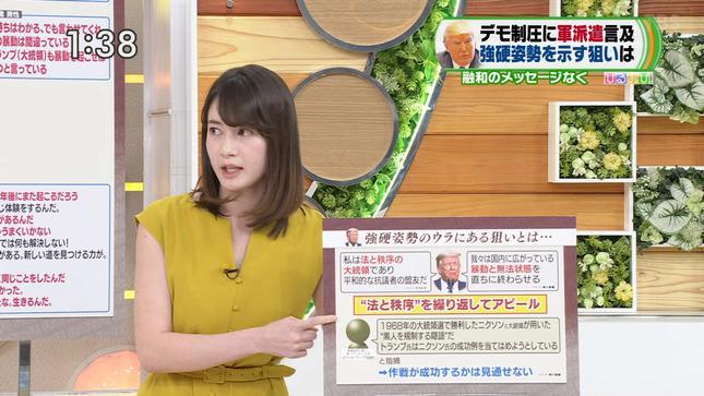 宇内梨沙 ひるおび! 12