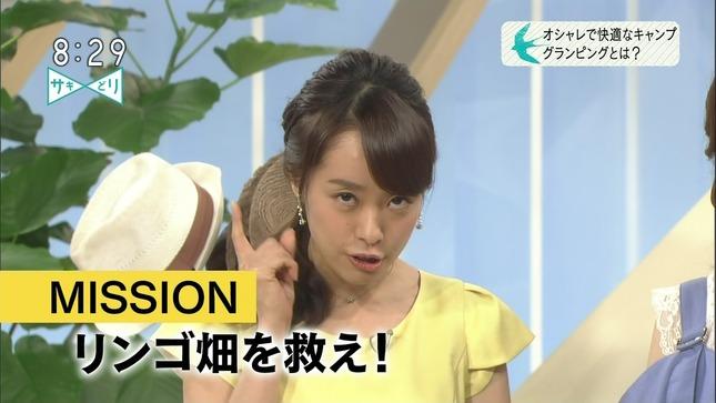 片山千恵子 サキどり↑ 3