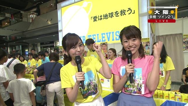 中谷しのぶ 24時間テレビ 3