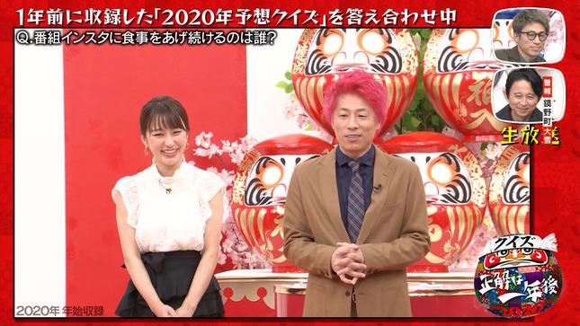 枡田絵理奈 クイズ☆正解は一年後 10