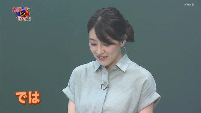 赤木野々花 カズレーザーvsNHK高校講座 9